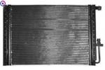 Радиаторы (конденсаторы)