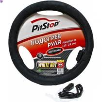 Подогрев руля (оплетка на руль) PitStop