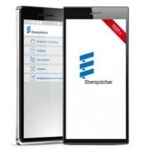 GSM модуль EasyStart Text+