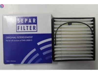 Фильтрующий элемент Сепар 2000