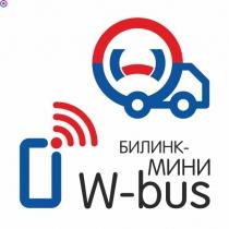 GSM модуль для подогревателей Webasto Билинк-мини W-bus